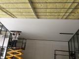 Plafond tendu Barrisol